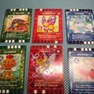 カード迷宮 ぐるり森 大冒険 6枚セット
