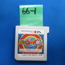 (G-66)  N3DS  妖怪ウォッチ2 真打