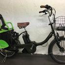 ヤマハPAS  baddy20インチ 電動自転車