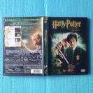 ハリー・ポッターと秘密の部屋 特別版 [DVD] 101分 2枚組