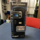 PSP用多機能アルミケースバッテリー、スピーカー、スタンド内蔵新品未使用