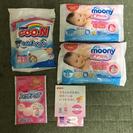 【試供品】おむつ/母乳パッド/哺乳瓶除菌料(画像2枚目に商品追加)