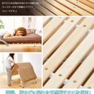 ★綺麗な折りたたみベッド★すのこタイプ