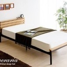 ロータイプベッド ベッドフレーム