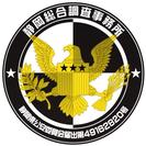 静岡総合調査事務所   無料相談あり 、DV被害調査、いじめ調査、...