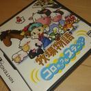 任天堂DS:牧場物語