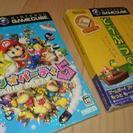 任天堂ゲームキューブ:カセット どうぶつの森