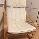 IKEA製の椅子(リラックスチェア)を譲ります。
