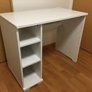 IKEAの机「BORGSJÖ」