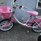 女の子用自転車をお譲り致します。