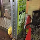 激安中古看板1000円