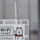 ソフトバンク wifiスポット