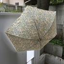 【婦人日傘】黄色の小花柄 折り畳み日傘(晴れの日用)