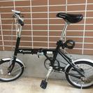 ブリヂストン 折りたたみ自転車 都会的 街乗り