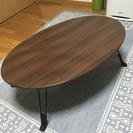 オーバル ローテーブル
