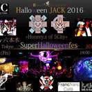 10月28日(金)六本木 Halloween Honeey'sJA...