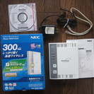 値下げ!未使用NEC ワイヤレスブロードバンドルータ WR8150N