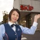 <<SKIP関内店☆高時給1450~1875円☆>>