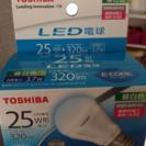 LED電球☆3個セット☆