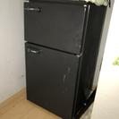 冷蔵庫 2ドア 一人暮らしに丁度いいサイズ