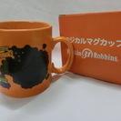 レア品 未使用◆サーティワン ハロウィン マグカップ◆非売品