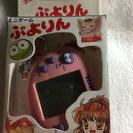 携帯キーホルダーミニゲーム  ぷよりん  ぷよぷよ  コンパイル