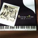 宮崎駿コレクション Rilaxing Piano  BGM ピアノ