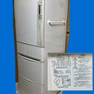 【御商談中】MITSUBISHI 5ドア冷蔵庫