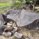 大きな庭石 0円