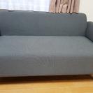 IKEAのソファ差し上げます。成約済みです。