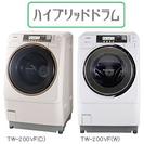 【美品】東芝 9kg ドラム式洗濯機 乾燥機能付き TW-200VF