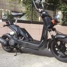 おしゃれなバイク 街乗りに ホンダ バイト 4サイクル 鹿児島市