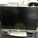 日立液晶テレビ37型 2007年製