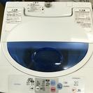日立全自動洗濯機5.0kg