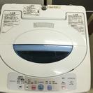 日立全自动洗濯機4.2kg
