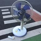山善 2012年製の扇風機