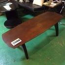 【激安】 折りたたみ ローテーブル