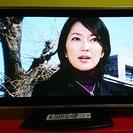 交渉成立:【日立/Wooo】37インチプラズマテレビ☆岡山・倉敷・...