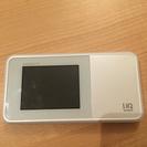 WiMAX 2+ 03 7GB 7ヶ月間  お得!
