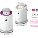 【美品】パナソニック ナノケア スチーマー EH-SA60 Pan...