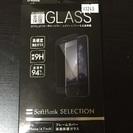 フレームカバー 液晶保護ガラス ブラック