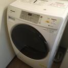 【急募/半額】Panasonic プチドラム NA-VH320L