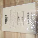 【急募】無印良品 脚付マットレス(ポケットコイル・シングルベッド)
