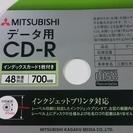 三菱データ用CD-R 48倍速 700MB インクジェットプリンタ...
