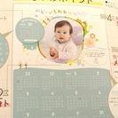 出産後1ヶ月までお子さん写真の無料カレンダー