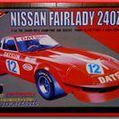 プラモデル ◆ ニチモ ◆ 1/24 日産 フェアレディ 240Z...