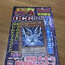 【レア】遊戯王sinブルーアイズホワイトドラゴン未開封