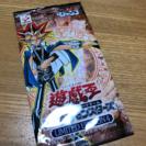 【レア】遊戯王カード!