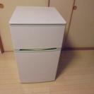 【取引終了】冷蔵庫 96L 2012年式