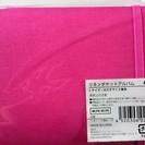 【新品】ウィル リネンポケットアルバム40枚収納  ピンク